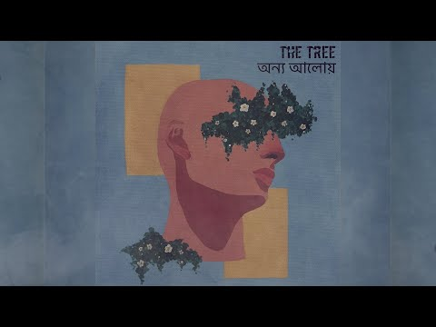 The Tree | Onno Aloy | Official lyric video |