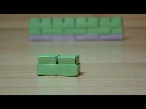 Лего из бумаги своими руками. Элемент А12