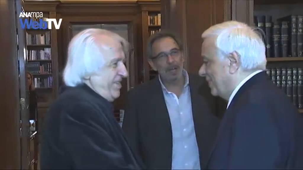 Συναντηση του ΠτΔ  με τον πρόεδρο ΕΡΤ Δ.Τσακνή και τον συνθέτη Χρ. Λεοντή, στο Προεδρικό Μέγαρο