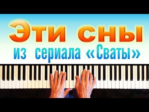 Смотреть фильмы в hd качестве битва за севастополь 2015
