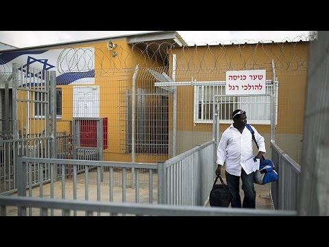 Ισραήλ: Ελεύθεροι αλλά προς άγνωστη κατεύθυνση 1.200 Αφρικανοί μετανάστες