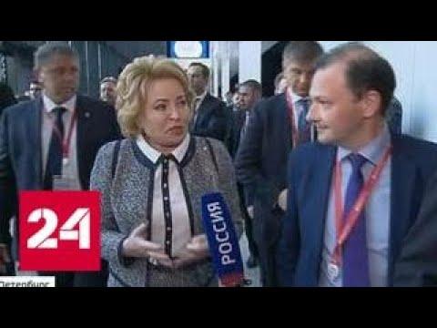 Запад призвали услышать Россию - Россия 24