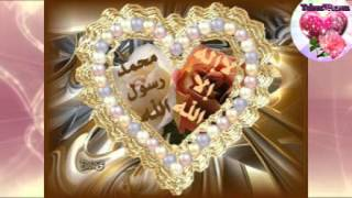 Qisadii Ummu Sulaym RC   Sh  Xuseen Cumar Xuseen
