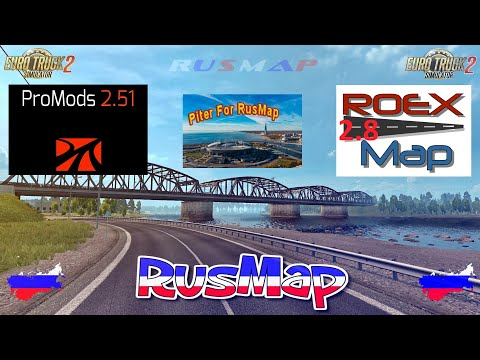 ProMods + RusMap Road Connection v1.2 1.39