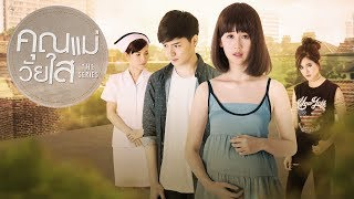 Nonton Teaser                                   The Series Film Subtitle Indonesia Streaming Movie Download