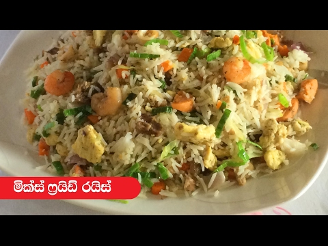 Mixed Fried Rice - Episode 78
