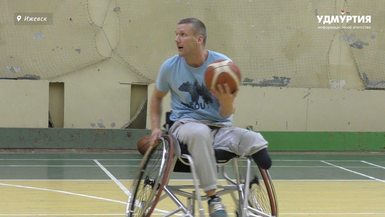 Баскетбол на колясках как возможность жить