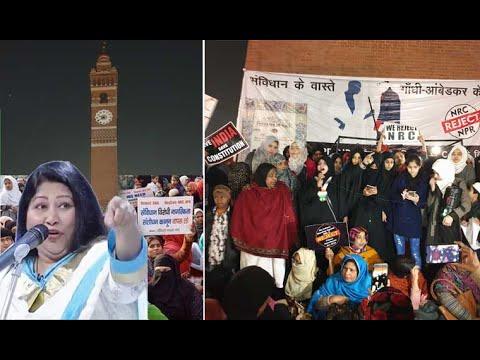 तहज़ीब के शहर लखनऊ के शाहीन बाग़ में डॉ नसीम निखत ने विरोध प्रदर्शन कर रही महिलाओं की हौसला अफ़ज़ाई की