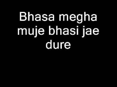 Video Bhasa megha muje bhasi jae dure download in MP3, 3GP, MP4, WEBM, AVI, FLV January 2017