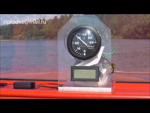 самодельный спидометр на лодке