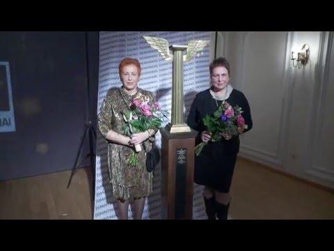 2016-01-19 Įsimintiniausių Kauno menininkių 2015 pagerbimo iškilmės