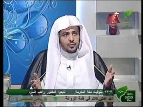 هل يؤجر الإنسان عند سماع القرآن من المذياع.