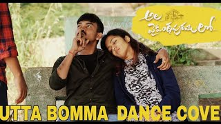 Video #AlaVaikunthapurramuloo -Butta Bomma Conceptual Dance Cover || Allu Arjun || Trivikram | Thaman S|4k download in MP3, 3GP, MP4, WEBM, AVI, FLV January 2017