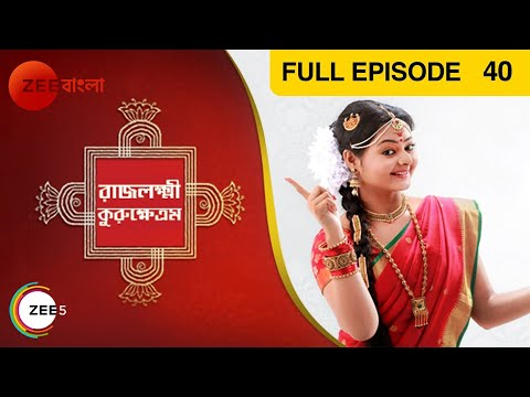 Rajlakshmi Kurukhetram - Episode 40 - April 24  2014 25 April 2014 03 AM