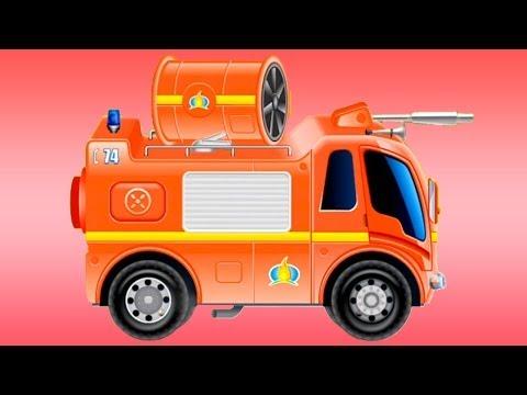 Пожарная машина мультфильм для детей