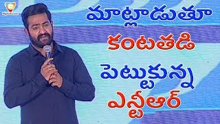 Video NTR Emotional Speech At Jai Lava Kusa Auio Launch | Nandamuri Kalyan Ram | #JaiLavaKusa | 99gmedia MP3, 3GP, MP4, WEBM, AVI, FLV Juli 2018