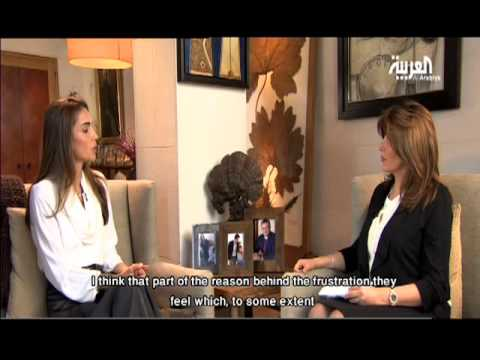 Queen Rania Interview with Al Arabiya-Part 1 (English Subt)