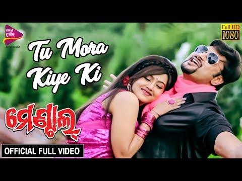 Video Tu Mora Kie | Official Full Video | Anubhav, Barsha | Mental - Odia Movie download in MP3, 3GP, MP4, WEBM, AVI, FLV January 2017