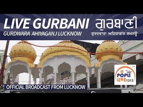 Video Tu karta sachiaar mainda sain | Bhai Satwinder Singh Ji | Bhai Harwinder Singh Ji | Delhi Wale download in MP3, 3GP, MP4, WEBM, AVI, FLV January 2017