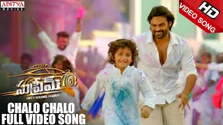 Chalo Chalo Song Lyrics - Supreme