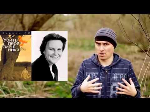 Что почитать - Выпуск 1 - DomaVideo.Ru
