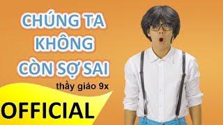Học Anh Văn qua nhạc Chế - Chúng ta không thuộc về nhau (CHẾ) - Thái Dương, nhạc chế vui, nhạc chế hay, nhạc chế