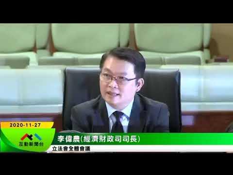 李偉農:澳門要推廣自己的自由港 ...