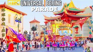 Universal Studios, BeiJing, opens