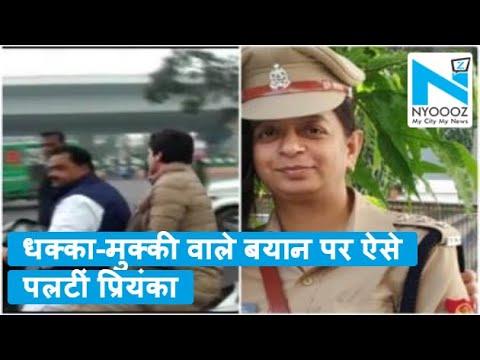 Lucknow: भाई की मौत की खबर सुनकर भी Priyanka Gandhi के कारण ड्यूटी पर तैनात रहीं CO Archana Singh