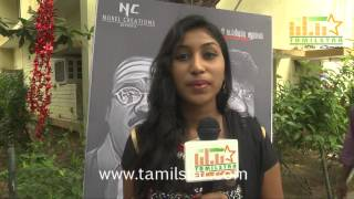 Vaishnavi at No Movie Launch