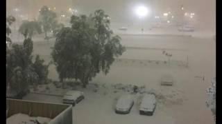 O ar polar entrou com forte intensidade avançou sobre a Região Sul do Brasil causando uma acentuada queda da temperatura.