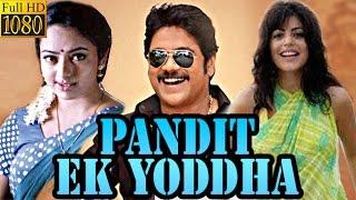 Video Pandit Ek Yoddha   2005   Full Hindi Dubbed Movie   Nagarjuna, Saundarya, Shehnaaz   Film Library MP3, 3GP, MP4, WEBM, AVI, FLV Maret 2019