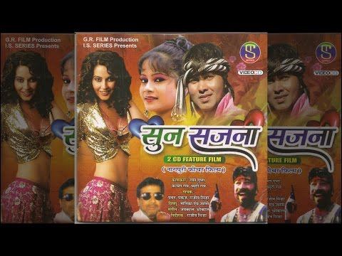 Video सुन सजना   Sun Sajna   Pawan, Pankaj, Rajeev Sinha, Vishnu, Jyoti and Monika  Nagpuri Full Movie download in MP3, 3GP, MP4, WEBM, AVI, FLV January 2017