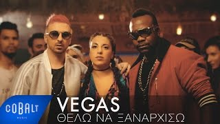 Akcent feat. Sandra N & Veo Se Thelo [Love The Show] new videos