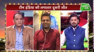 Aaj Tak पर भारत की जीत का जश्न, Azharuddin ने कहा ऐसे तो New Zealand एक भी मैच बचा नहीं पाएगा