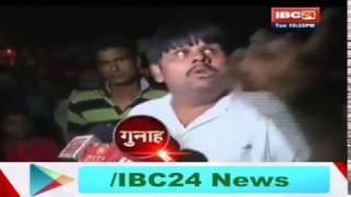 Nonton Murder Of Young BJP Leader In Gwalior !! Gunaah Film Subtitle Indonesia Streaming Movie Download