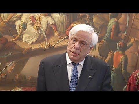 ΠτΔ: Αν χρειαστεί μπορούμε να επιβάλουμε τον σεβασμό του διεθνούς και ευρωπαϊκού δικαίου