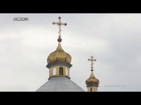 На Рівненщині священник судиться з АТОвцями за земельні ділянки [ВІДЕО]