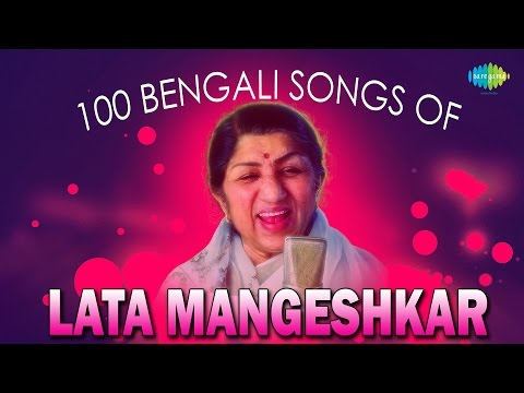 Top 100 Bengali Songs Of Lata Mangeshkar | | Hd Songs | One Stop Jukebox - Video71.Com