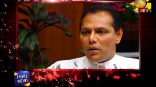 Hard talk with Dayasiri Jayasekara
