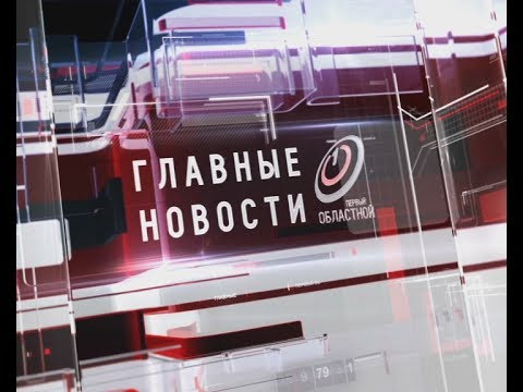 Новости 14.03.2018 - DomaVideo.Ru