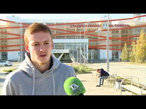 Павел Шакуро - об играх за молодёжную сборную России