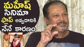 Director Jayanth C Paranjee Shocking Comments on Mahesh Babu