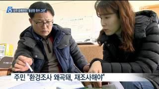 R]상주 화북면민