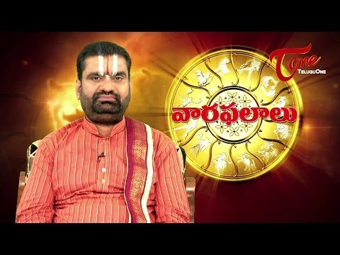 Vaara Phalalu | December 08th to December 14th | Weekly Predictions 2013 December 08th to 14