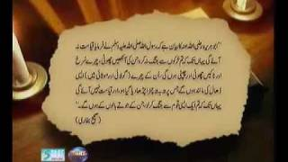 Hidden Truth - End of Time Part 1 of 4 - by Dr. Shahid Masood