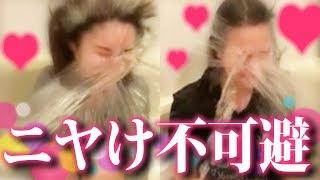 【胸キュン】イケボに耐性ない女が胸キュンボイスを聞いた結果wwww