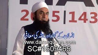 (SC#1509465) ''Insaan K Gunha Aur Allah Ki Maafi'' Molana Tariq Jameel full download video download mp3 download music download