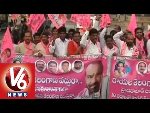 Telangana Bandh Success Against Rayala T