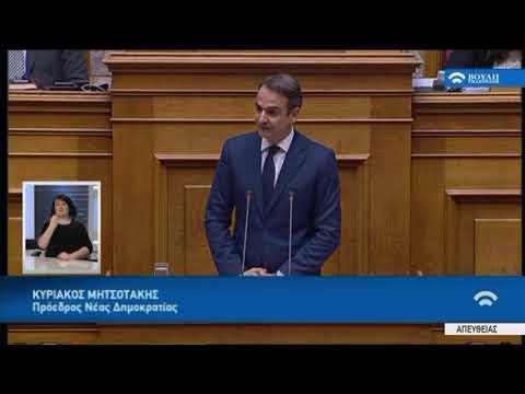 Κ.Μητσοτάκης(Πρόεδρος ΝΔ)(Επ.ερώτηση(Ν.Δ) προς Υπ.Εθνικής Άμυνας)(27/11/2017)